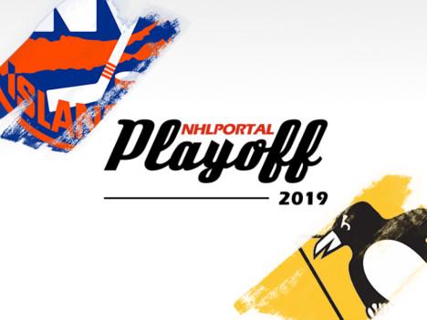 Playoff 2019 - NYI-PIT