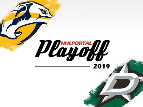 Playoff 2019 - NSH-DAL