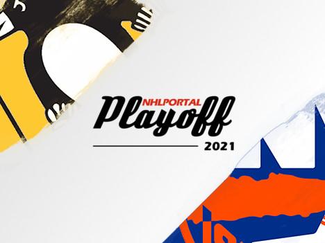 NHL Playoff 2021 - 1st round - PIT-NYI